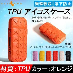 新型 iQOS 2.4 Plusにも対応 TPU アイコスケース アイコス ケース 意匠登録済 iQOS ケース 専用 シガレット オレンジ 携帯ケース カバー 煙草 タバコ ギフ ト プレゼント 贈り物アイコス キャップ