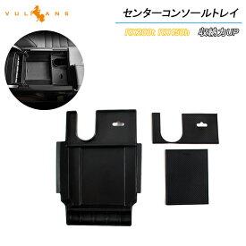LEXUS RX レクサス RX200t RX450h 新型 RX20系 センター コンソール ボックス トレイ ノーマルタイプ 内装 ドレスアップ カスタム パーツ アクセサリー