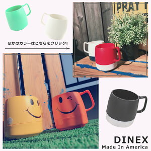 DINEX(ダイネックス)マグカップPRINTED8oz.MUGSetYELLOW/SMILE