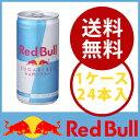レッドブル(Red Bull) エナジードリンク シュガーフリー 185ml×24本 栄養補給/栄養ドリンク/