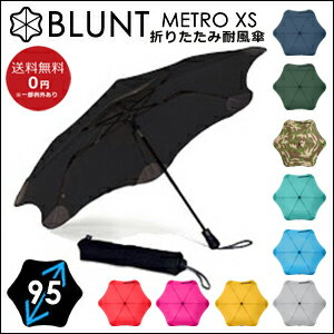 折りたたみ傘51cmBLUNTブラントXSMETRO折り畳み傘耐風雨傘