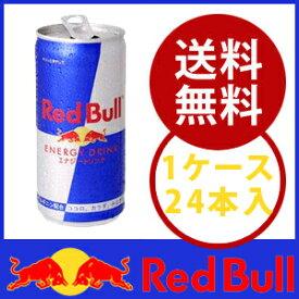 レッドブル(Red Bull) エナジードリンク 185ml×24本 栄養補給/炭酸飲料/栄養ドリンク/カフェイン/アルギニン/