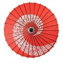 よさこい 踊り傘 装飾用 全4色 長傘 手開き 藤 赤 32本骨