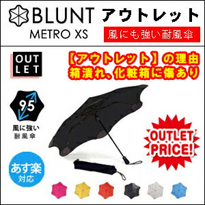 【箱に傷・潰れありの為、アウトレット 】 BLUNT(ブラント) 折りたたみ傘 【数量限定】別注カラー XS METRO メトロ 折り畳み傘 耐風雨傘 TV テレビ 放送 紹介 51cm