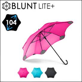 BLUNT(ブラント) 長傘 手開き LITE+ (2nd Generation) カーブハンドル ライトプラス
