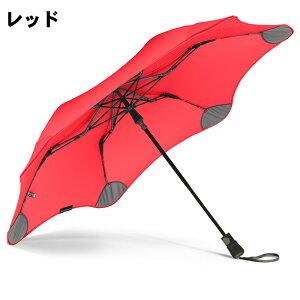 【お得なクーポン発行中】BLUNT(ブラント)折りたたみ傘【数量限定】別注カラーXSMETROメトロ折り畳み傘耐風雨傘TVテレビ放送紹介51cm