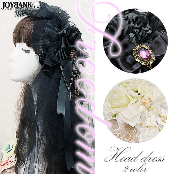 楽天市場】ゴスロリ ヘッドドレスの通販