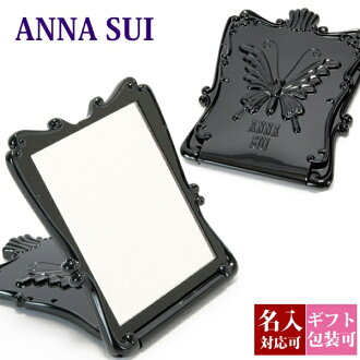 Anna sui ANNA SUI mirror mirror fold mirror Butterfly beauty mirror black