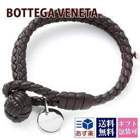 ボッテガヴェネタ BOTTEGA VENETA ブレスレット メンズ レディース レザー 本革 レザー ブラウン 113546 V001D 2006 Sサイズ 正規品 シンプル ブランド 新品 新作 2020年 ギフト プレゼント 父の日