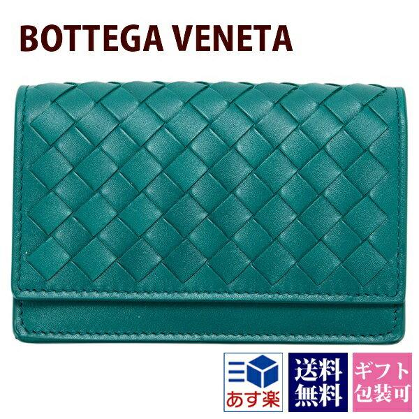 【お盆もあす楽!】ボッテガヴェネタ カードケース BOTTEGA VENETA 大容量 ポイントカード メンズ 名刺入れ レザー 本革 ブルーカナール 174646 V4651 4409 正規品 送料無料 セールブランド 新品 新作 2018年