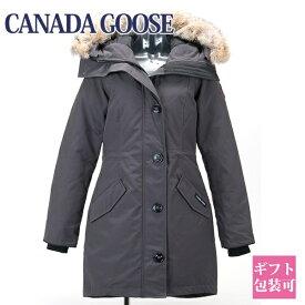 【海外正規品】 カナダグース レディース ダウン ジャケット CANADA GOOSE ロスクレア パーカ ダウンジャケット グラファイト 2580L ROSSCLAIR PARKA GRAPHITE 66 ホワイトデー お返し かわいい