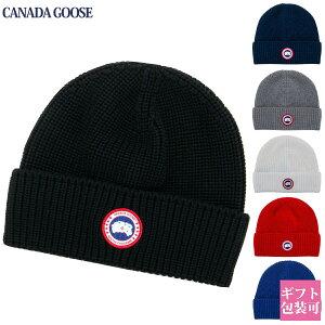 【海外正規品】 カナダグース ニット帽 メンズ ブランド 帽子 ロゴワッペン ニットキャップ アークティック リブ トゥーク 5026M ARCTICCDISC RIB TOQUE 通販