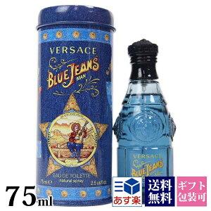 ベルサーチブルージーンズマンEDT75mlSP香水VERSACE