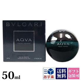 buy popular e85e1 31827 楽天市場】ブルガリ香水 レディースの通販