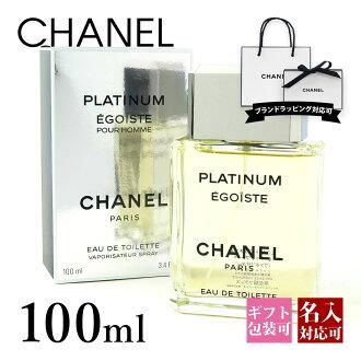 Chanel perfume CHANEL mens egoist Platinum ego PLA EDT 100 ml Eau de toilette brand