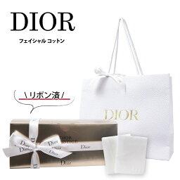 進入Dior Dior克裏斯琴迪奥Christian Dior棉布有機臉部棉布100張裝CD標識正規的物品促銷新生活入學祝賀2018名牌品