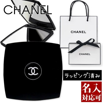 It is a boyfriend she man woman gift 2017 brand-name product on regular article Christmas when the name enter, and possible Chanel CHANEL mirror compact mirror hand mirror double mirror Miro Waal Doe bulldog facet black black fashion is pretty