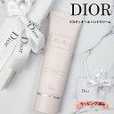 【正規紙袋 無料】 ディオール ハンドクリーム Dior ミス ディオール ハンド クリーム 50ml クリスチャンディオール Christian Dior 女性 レディース いい香り チューブタイプ