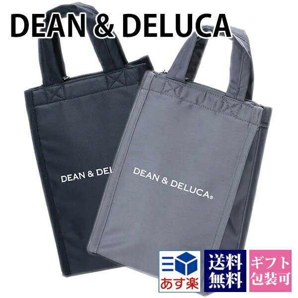ディーン&デルーカ クーラーバッグ S 保冷バッグ 【 DEAN & DELUCA ディーンアンドデルーカ レディース おしゃれ かわいい 軽量 大容量 セール 】