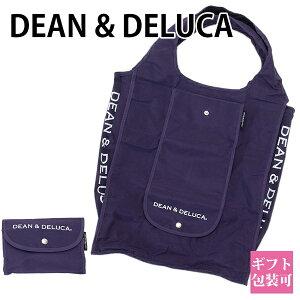 ディーン&デルーカ バッグ エコバッグ ショッピングバッグ 折りたたみ 京都限定カラー DEAN&DELUCA DEAN & DELUCA ビニールバッグ ナイロンバッグ お買い物バッグ パープル 紫 新品 正規品 ブラン