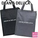 ディーン&デルーカ クーラーバッグ M 保温 保冷バッグ 【 DEAN & DELUCA ディーンアンドデルーカ レディース おしゃ…