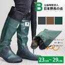 レインブーツ 日本野鳥の会 バードウォッチング 長靴 レディース メンズ 農作業 アウトドア 雨靴 ラバーブーツ レイン…