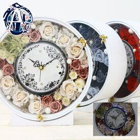 プリザーブドフラワー 時計 シック アンティーク 花時計 LED 光る 掛け時計 おしゃれ 木製 かわいい 北欧 花 音がしない 壁掛け 置時計 置き時計 お祝い 刻印 名入れ ギフト プレゼント アレンジメント 黒 誕生日 丸 敬老の日