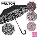 フルトン fulton 傘 かさ レディース 長傘 雨傘 ブルームズベリー ブルームズベバリー Bloomsbury-2 バラ ローズ ペイ…