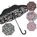 フルトン FULTON 傘 レディース 長傘 雨傘 ブルームズベリー ブルームズベバリー Bloomsbury-2 バラ ローズ ペインテ…