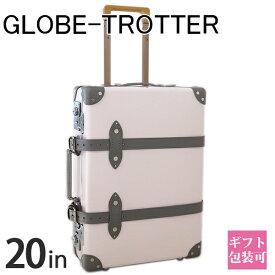 グローブトロッター GLOBE TROTTER キャリーケース スーツケース レディース 20インチ トロリーケース ブロッサム/グレー GTCNTPKGY20TC ホワイトデー プレゼント