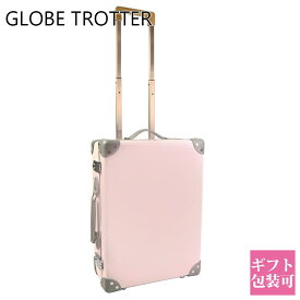 グローブトロッター GLOBE TROTTER キャリーケース スーツケース レディース 18インチ トロリーケース ブロッサム/グレー GTCNTPKGY18TC ホワイトデー プレゼント