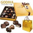 ゴディバ チョコレート ホワイトデー 2020 チョコ GODIVA ゴールドアソート バロティン14粒入 #FG72810 ゴディバ専用…