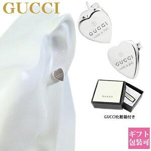 gucci ピアス レディース グッチ アクセサリー ハート プレゼント ギフト SILVER925 223990 J8400 8106 正規品 シンプル ブランド 新品 新作 2021年 ギフト プレゼント ホワイトデー お返し かわいい