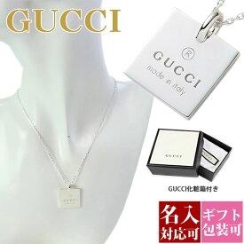 【名入れ】 グッチ ネックレス メンズ gucci レディース ペンダント スクエアプレート ロゴ刻印 シルバー SILVER925 223869 J8400 8106 正規品 シンプル ブランド 新品 新作 2020年 ギフト プレゼント