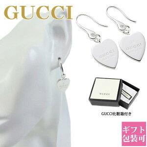 gucci ピアス レディース グッチ ハートプレート TRADEMARK HEART PIERCE シルバー SILVER925 223993 J8400 8106 正規品 シンプル ブランド 新品 新作 2021年 ギフト プレゼント ホワイトデー お返し かわいい