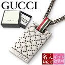 Gucci 234