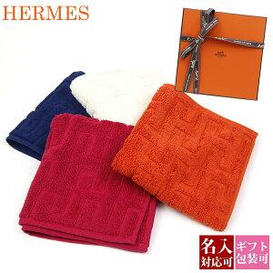 エルメス(Hermes)