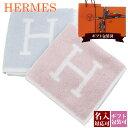 Hermes 078