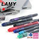 Lamy 006