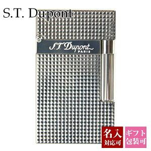 【名入れ】 エス・テ・デュポン エス・ティー・デュポン S.T.Dupont ガスライター ライター 喫煙具 ライン2 016184 高級 メンズ 男性のに シルバー 1.5mm ダイアモンド・ヘッド・カット 正規品 ブ