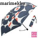 マリメッコ marimekko 傘 折りたたみ傘 レディース ピエニ ウニッコ Pieni Unikko ホワイト/ネイビー/オレンジ 047942…