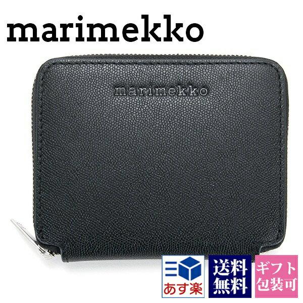 マリメッコ marimekko 財布 二つ折り財布 コインケース カードケース 大容量 おしゃれ かわいい レザー 本革 レディース ラウンドファスナー 小銭入れ有り ブラック 黒 043809-990 正規品 セール 送料無料ブランド 新品 新作 2018年