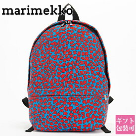 【父の日 プレゼント】マリメッコ marimekko リュックサック レディース メンズ リュック バックパック デイバッグ ENNI PITKA LKAVA BACKPACK ブルー/レッド 046024-530 ギフト
