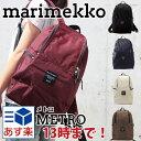 Marimekko-072_000