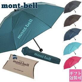 モンベル mont-bell montbell 傘 折りたたみ傘 雨傘 メンズ レディース U.L.トレッキングアンブレラ 1128551