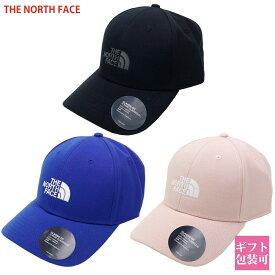 ノースフェイス キャップ 帽子 メンズ THE NORTH FACE クラシック NF0A4VSV RECYCLED 66 CLASSIC HAT ギフト プレゼント 正規品 新品 2021春夏 通販