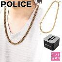 Police 091