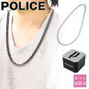 Police 092