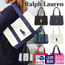 Ralph 035