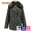 Tatras 080